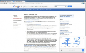 Google Input Tools For PC